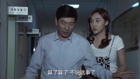 霸道总裁总把美女当小孩子,美女:我虽然年龄
