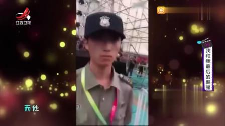 家庭幽默录像:演唱会上的那些保安,独自在风