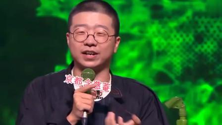 李诞吐槽杜海涛,他把娱乐圈虚伪的客套推到了