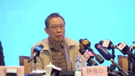 钟南山 竟是位体育达人 曾创400米栏全国纪录