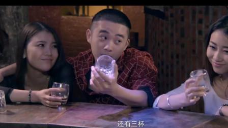 一路向南:男子跟美女酒吧喝酒?奈何酒量不行
