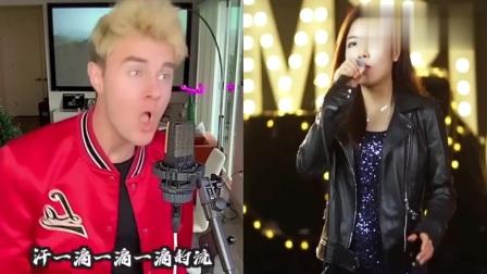 外国小伙中文翻唱《浪子回头》PK中国美女英文翻唱,谁更腻害呢