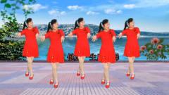 热门情歌广场舞《等你等了那么久》32步零基础