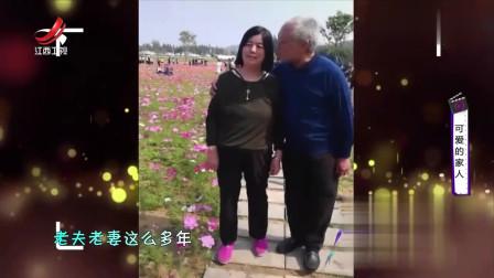 家庭幽默录像:女儿给爸妈照相老爸偷亲老妈笑