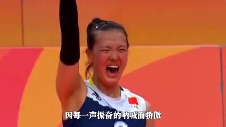 建国70周年体育七大事件之中国女排精神:顽强拼搏,为国争光!