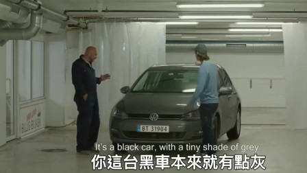 创意广告:汽车不是主角,这个广告真是开脑洞