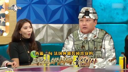 一脸真挚地开玩笑,连嘉宾都不放过,韩国娱乐