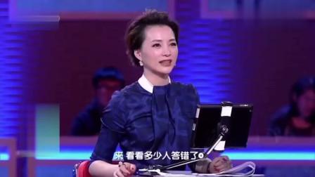 董卿一口气说完八字成语,嘉宾说她文学修养高,不愧是中华才女!