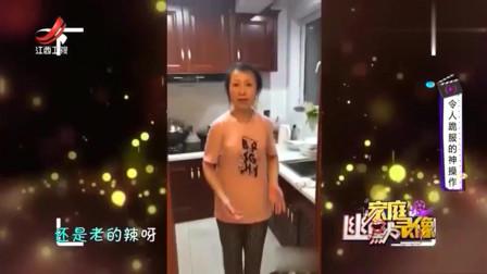 家庭幽默录像:男子拿橡皮筋捆手称手头紧 问妈