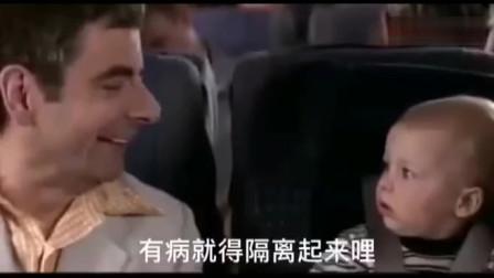搞笑视频:奇葩男子列车上不戴口罩调侃儿童,
