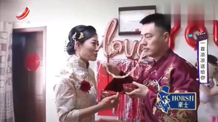 家庭幽默录像:总有些新郎喜欢在婚姻的边缘蹦