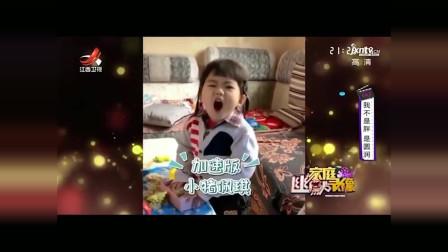 家庭幽默录像:圆润的宝宝很讨人喜欢,特别还
