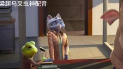 四川话方言搞笑配音:动物世界动画片,配音幽