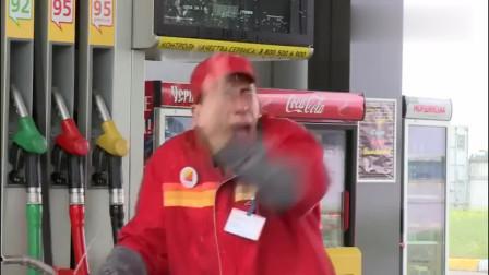 国外恶搞 加油枪被改装,加油的顾客个个遭殃