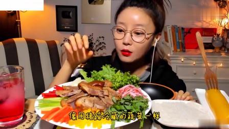吃播:韩国美女吃货试吃凉拌猪蹄,抹上新鲜的