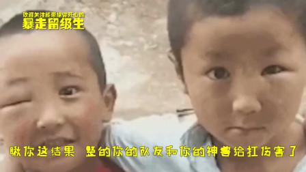 搞笑视频:兄弟,你这一捅造成的伤害蛮大啊