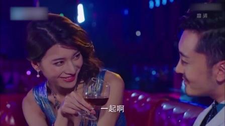 富家公子喝闷酒,酒吧美女故意来引,哪料富二