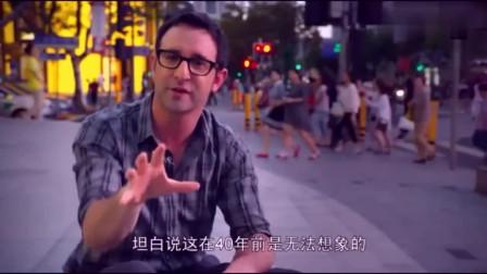 老外看中国:中国虽然有着整整5000年历史,但总给人一种非常年轻的感觉