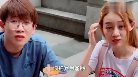 搞笑短片:武悦让外卖小哥做件事,外卖小哥吓的转生就跑