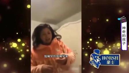 家庭幽默录像:想让妈妈稀罕你,首先得准备一