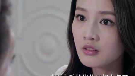 少妇问美女脸涂什么,纯天然化妆品!