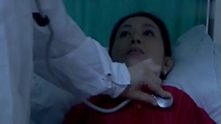 女人去医院看病,哪料医生威胁女人,为活命美女乖乖顺从