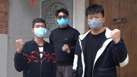 闽南语搞笑视频:肺炎疫情蔓延全国,你必须知道这5件事!