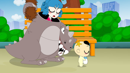 *瓶小星:妈咪扮恐龙却遭小星吐槽,搞笑动画短