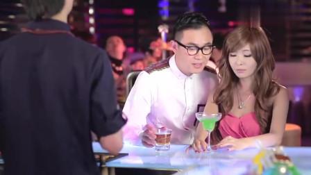 屌丝男士大鹏酒吧搭讪美女, 男人就像酒越老越有