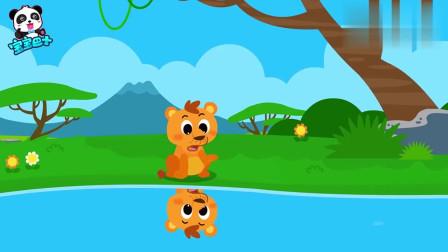 宝宝巴士启蒙音乐剧之动物世界:我是小狮子