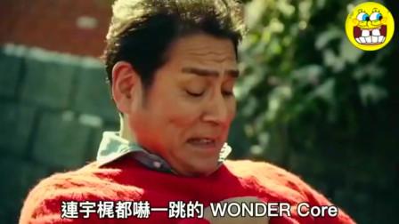 脑洞大开的日本创意广告,有点跟不上节奏了!