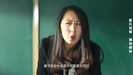 举例子,举栗子,傻傻分不清楚#小明和他的小伙伴们 #搞笑视频 #举个栗子 #栗子 #偷吃 #熊孩子 #李老师