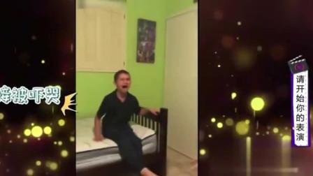 家庭幽默录像:当天真呆萌的弟弟遇到戏精般的
