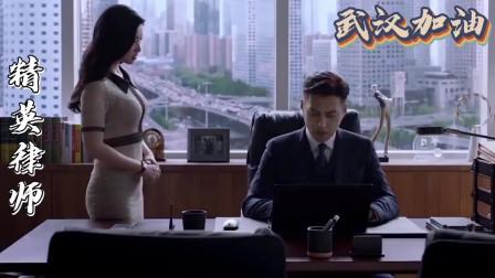 影视:靳东霸气护助理,美女秘书都忍不了了