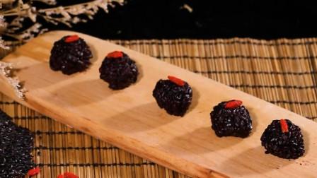 一款好吃又养生的甜品——香甜黑米团,味道香甜软糯,回味无穷