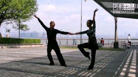 《雄风三步踩》第一部分讲解和音乐演示,王雄老师与邬彩凤老师