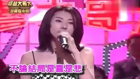 综艺大哥大:音乐教室分别八年后,金元萱再度