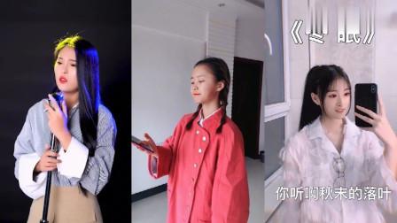 3位网友同唱伤感情歌,有后期版也有无声卡版,最后美女好可爱!