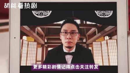 爱情公寓5:全剧的搞笑大师兄减肥了?不,演员换人了!