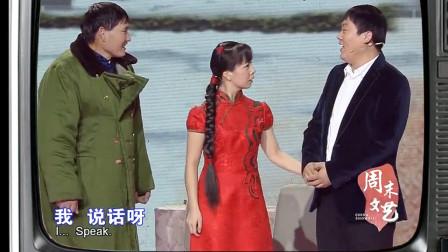 戏剧小品《相亲》:先要过我爸这关,王二妮变