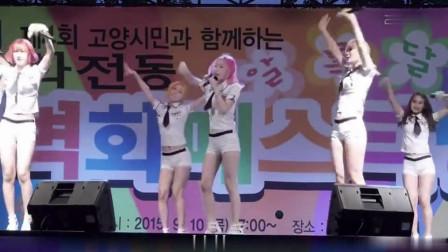韩国美女4人组,第10集