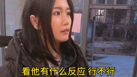 单元楼下偶遇怀孕4个月的19岁小姐姐,g通后愿意