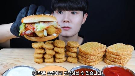 韩国帅哥吃播,比美女吃播还好看