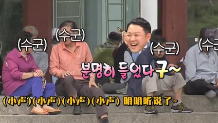韩国娱乐圈是真的乱,一脚踏两船时有发生,花
