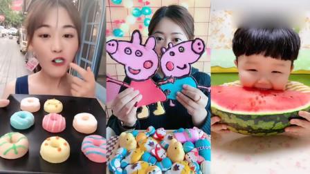 小美女试吃:甜甜圈、彩色佩奇巧克力,嘎嘣嘎