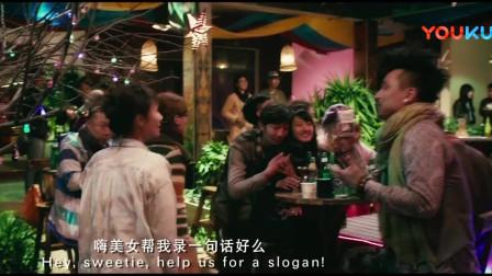 心花路放:这酒吧的氛围真够开放的,美女都觉