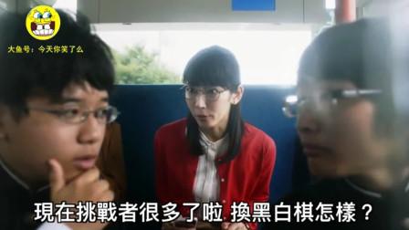 这日本创意广告的女主角颜值太高了,说她是宅