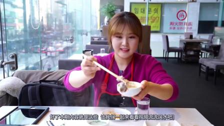风靡韩国的麻辣烫火锅征服众吃货,韩国美女吃