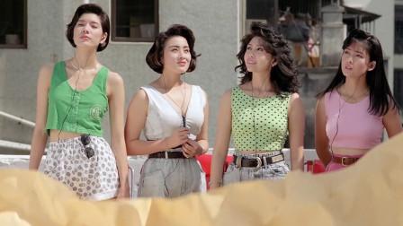 王晶背叛三兄弟想吃独食,不料刚出场四大美女