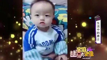 家庭幽默录像:想让孩子只叫爸不叫妈,就得从